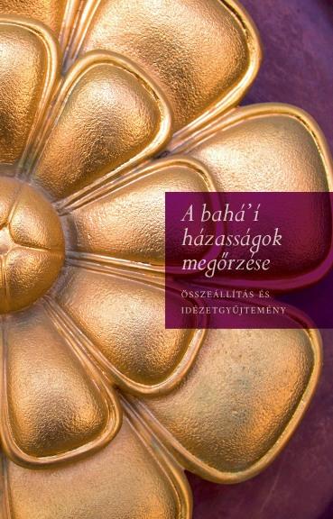 A bahá'í házasságok megőrzése
