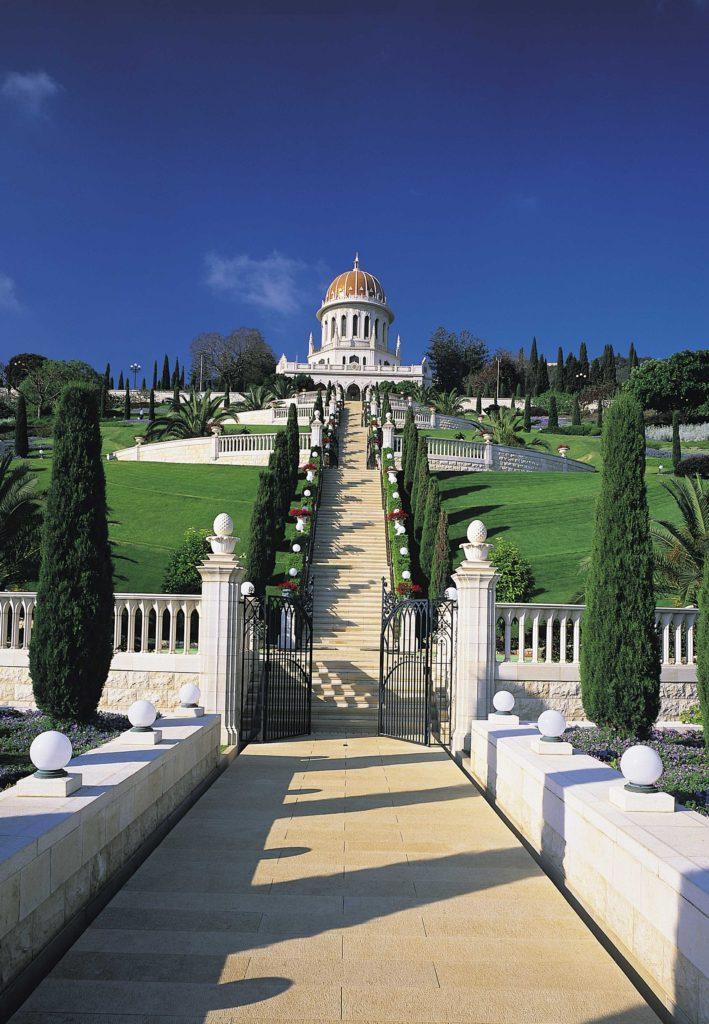 A szép kert hídja az Abbás utca felett (c) Bahá'í Nemzetközi Közösség media.bahai.org