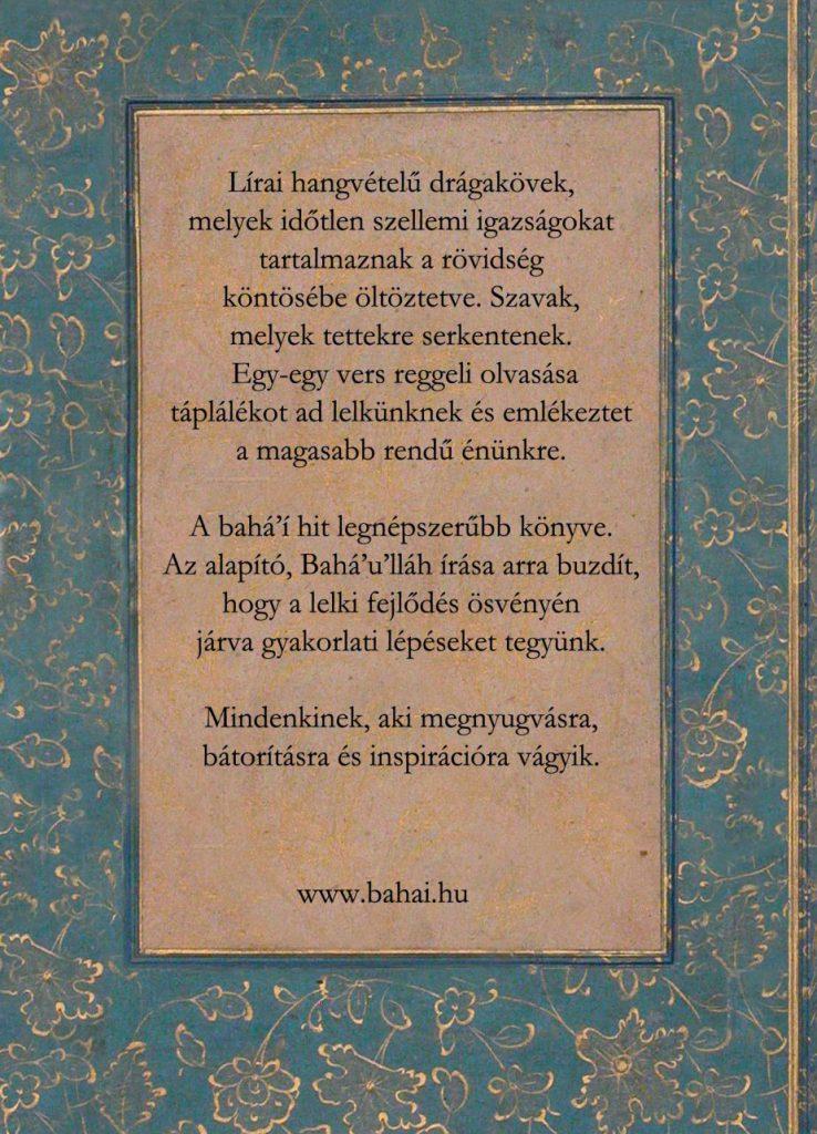 Bahá'u'lláh: Rejtett szavak című könyvének hátsó borítója