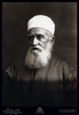 A könyv borítója: 'Abdu'l-Bahá végrendelete